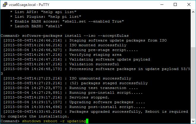 VMware vCSA reboot command